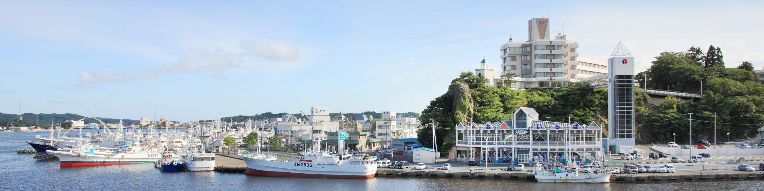 ふかふか日記#気仙沼 Hotel Crew Official Blog